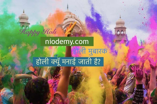 holi 2020 festival of colours