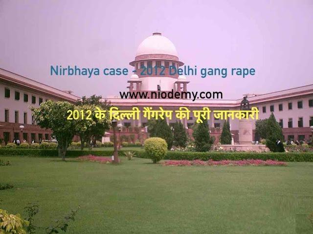 Nirbhaya case - 2012 Delhi gang rape