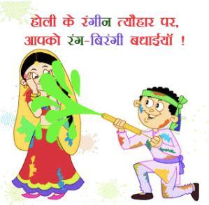 Wish Happy Holi With Your Name & Magic Tool