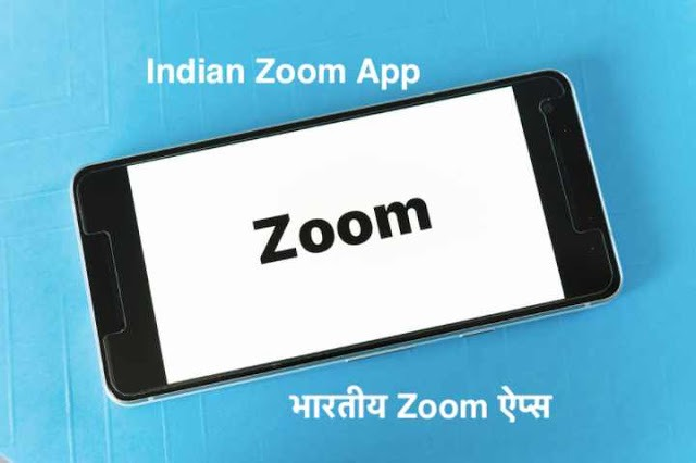 Indian Zoom App Alertnative Download