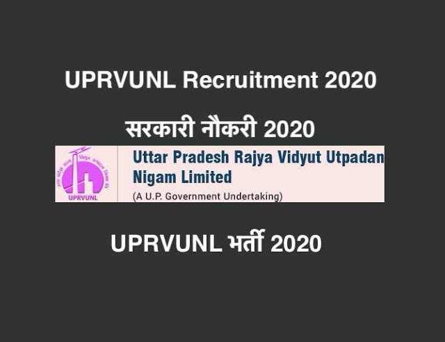 UPRVUNL Recruitment 2020