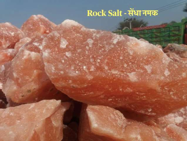 What is Rock Salt in Hindi