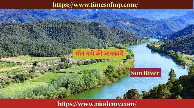 What is the reason why Son river flows north