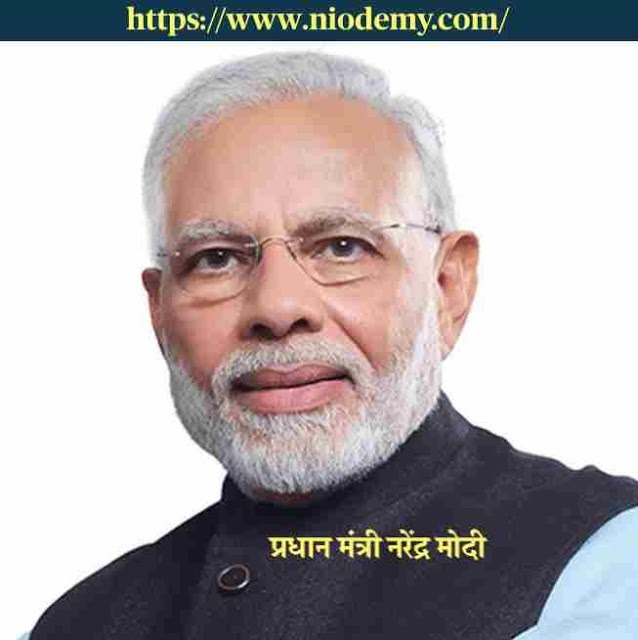 narendra modi biography and detail