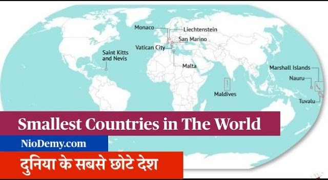 15 smallest countries in the world, smallest countries in the world, Small Countries, world Smallest Countries