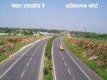 Chambal Expressway