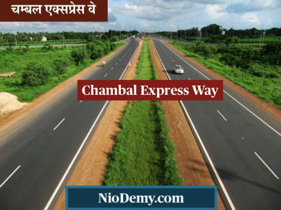 Chambal Express Way Latest News, Chambal Express Way Progress Report, Chambal, Chambal Express Way, Chambal Express Way Route, Chambal Express Way Route Map, ExpressWay, Roads