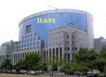 IL&FS full form, IL&FS Company Detail, Services, Project & IL&FS crisis
