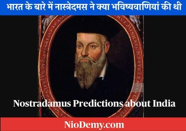 Nostradamus Predictions about India