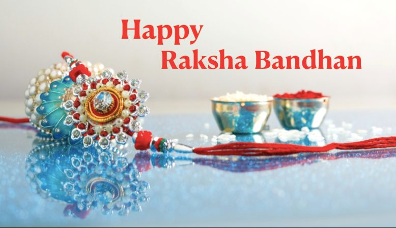 Raksha Bandhan 2020 - Date, Information, Why Celebrate Rakhi ?