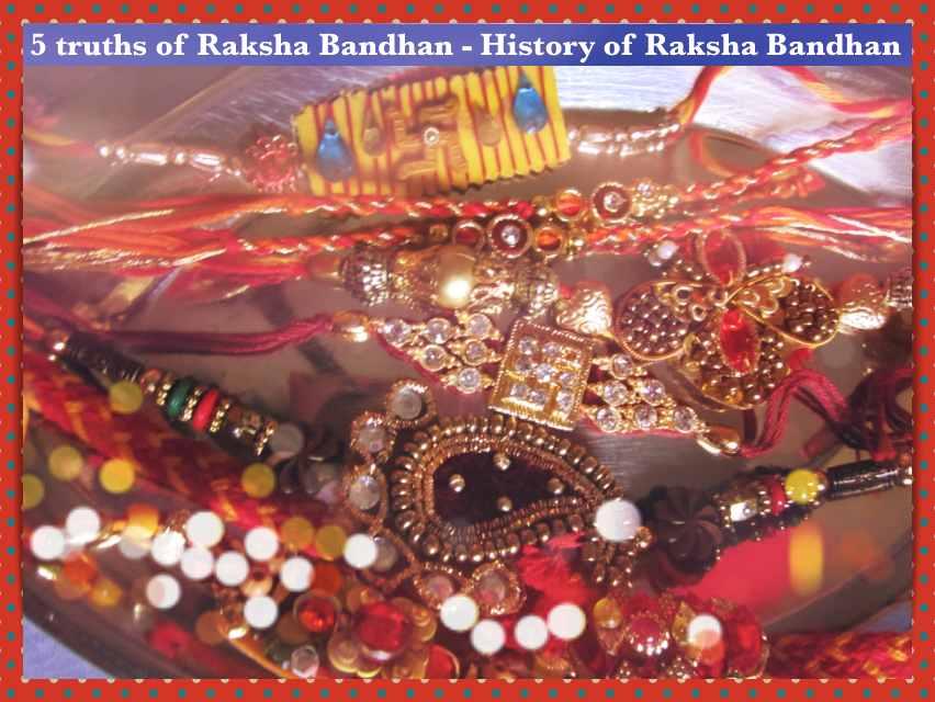 Raksha Bandhan History, Raksha Bandhan, Rakhi, Rakhi speech, Raksha Bandhan essay