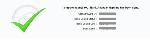 Aadhar Bank Account link Status, How to Check