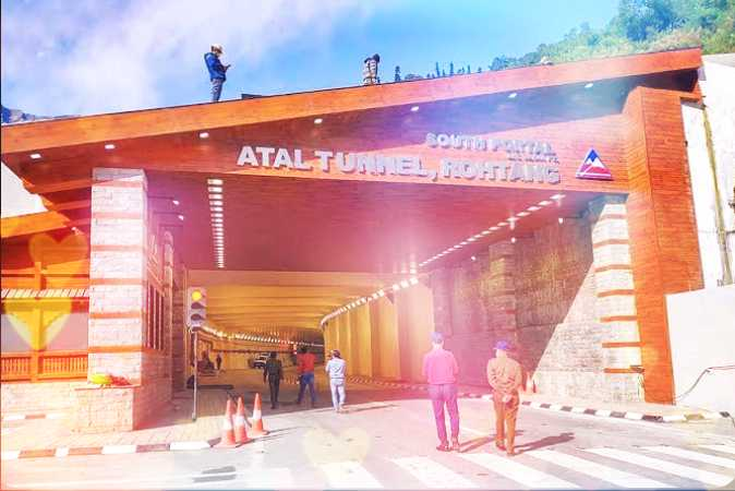 Atal Tunnel Entry Point