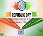 Republic Day of India, 26 January Essay and Speech in Hindi