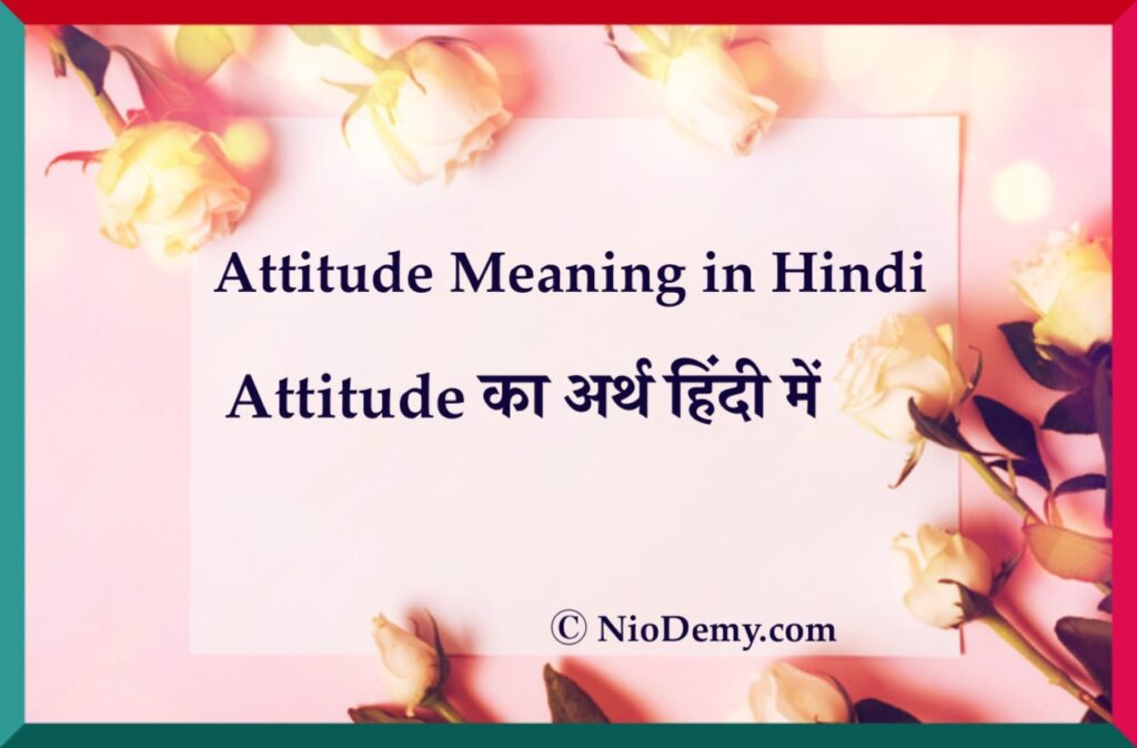 Attitude Meaning in Hindi