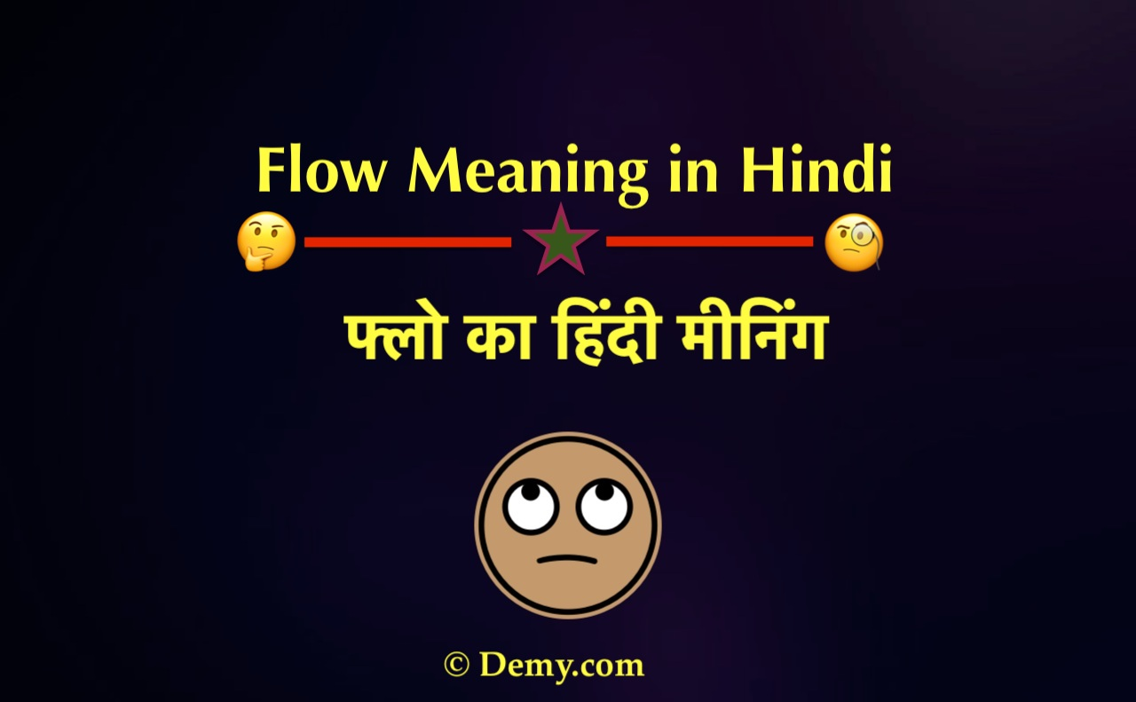 Flow Meaning in Hindi
