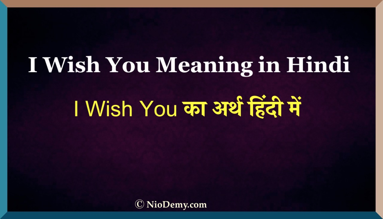 I Wish You Meaning in Hindi