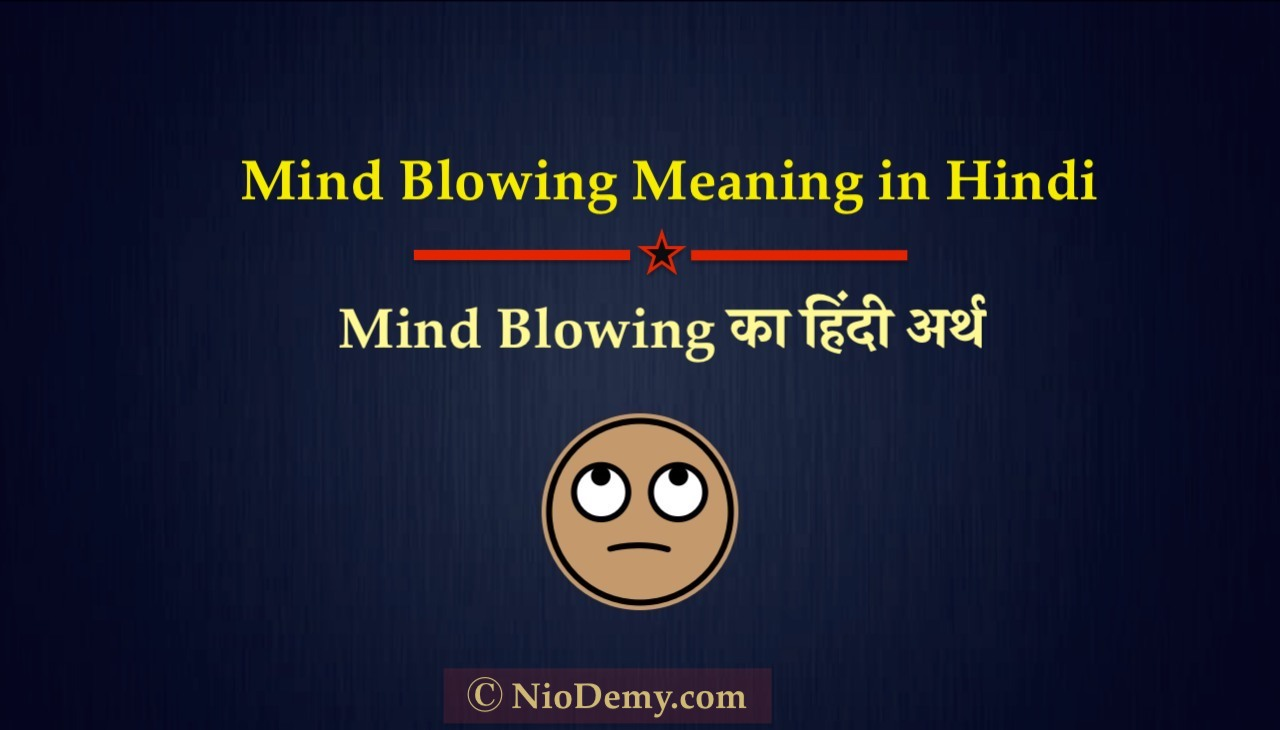 Mind Blowing Meaning in Hindi