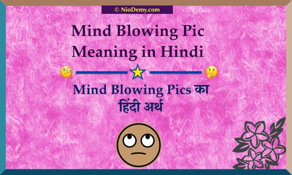 Mind Blowing Pic Meaning in Hindi
