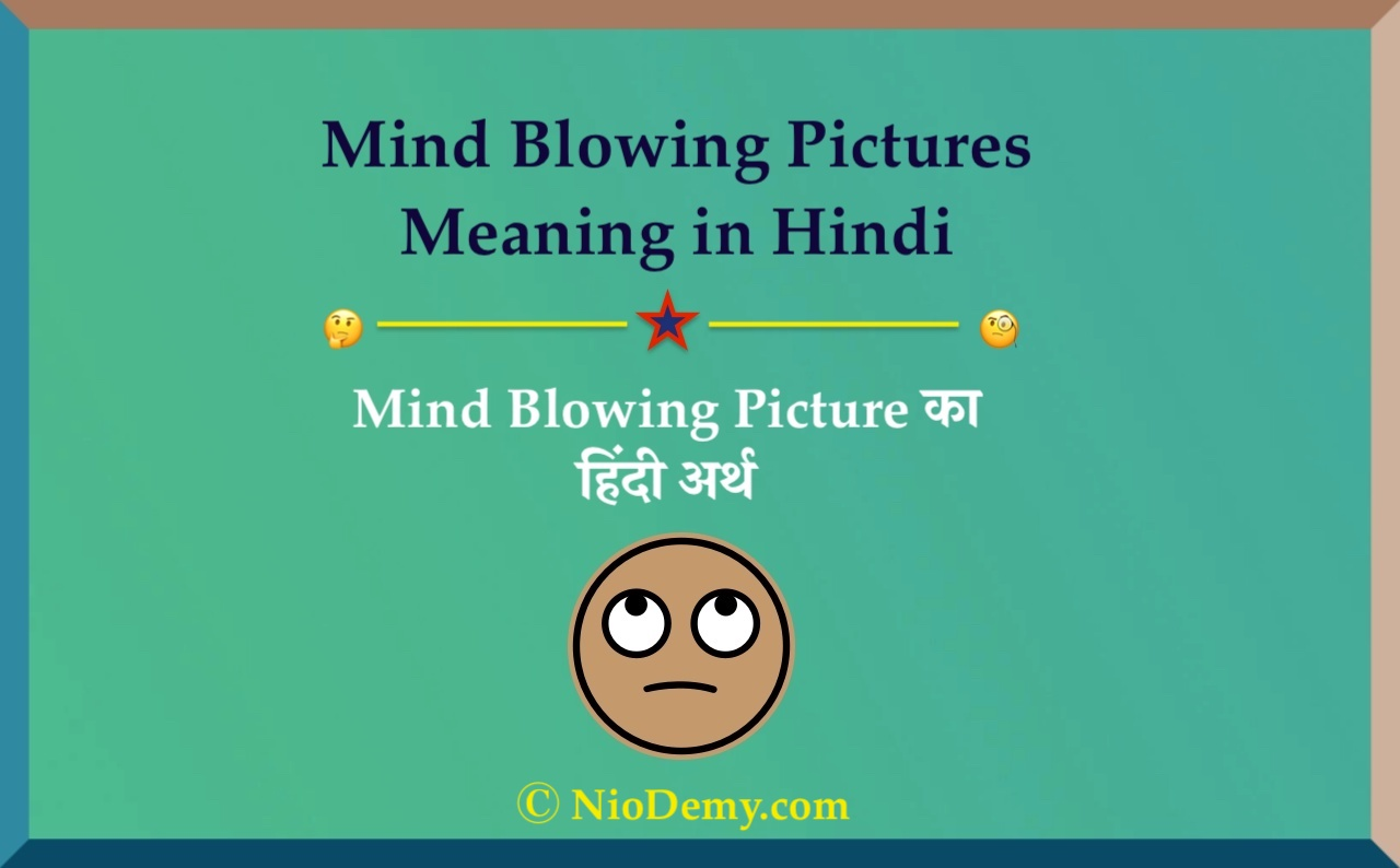 Mind Blowing Pictures Meaning in Hindi