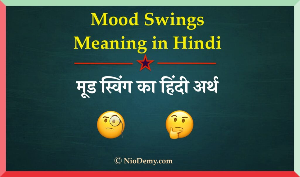 Mood Swing Meaning in Hindi
