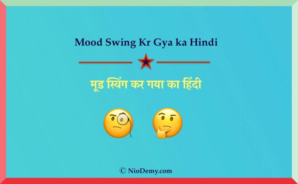 Mood Swing kr Gya ka Hindi