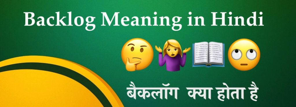 Backlog Meaning in Hindi