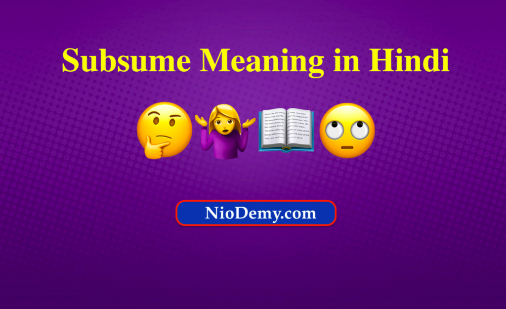 Subsume Meaning in Hindi